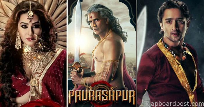Review - Paurashpur - A sleazy and silly costume drama