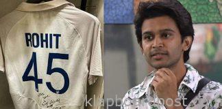 Rohit sharma sends gift to bigg boss-4 winner
