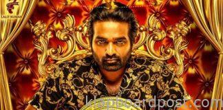 Tughlaq Durbar teaser :Shades of Vijay Setupathi!