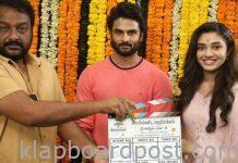 Sudheer Babu new movie pooja ceremony