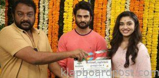 Sudheer Babu new movie pooja ceremony