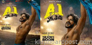 Sundeep Kishan 'A1 Express' First Look