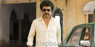 Superstar planning to quit films soon