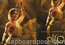 Upasana released 'Natyam' First Look