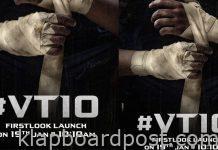 Varun tej 10th movie first look release date fix