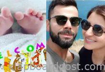 Virat kohli and Anushka sharma's daughter First photo viral