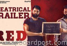 Review - Red- A lousy thriller