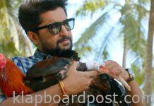 Nani 'Tuck Jagadish' Teaser