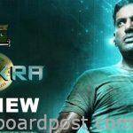 Review - Chakra - Routine Action Drama