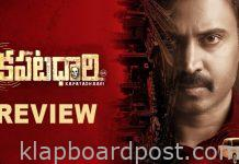 Review - Kapatadhaari - Nothing much to rave about