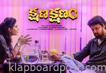 Review - Kshana Kshanam - No Thrill No Drama