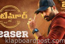 Seetimaar​ Movie Teaser | Gopichand, Tamannaah
