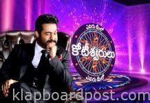 Teaser of NTR's MEK show to be out during this time
