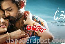 'Uppena' movie review