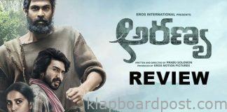 Aranya Review - Good script gone wrong