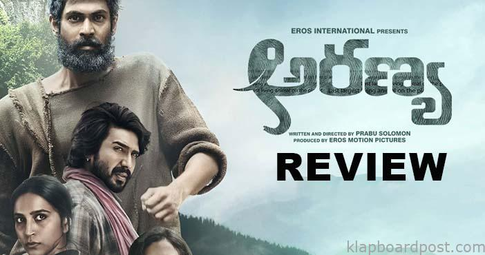 Aranya Review