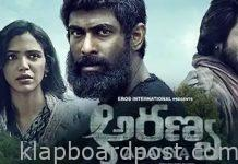Rana Aranya movie review