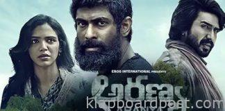 Rana Aranya movie review