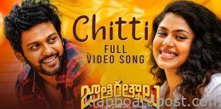 Chitti Full Video Song | Jathi Ratnalu