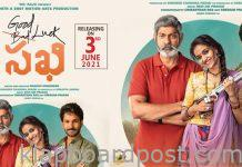 Good luck sakhi release date fixed