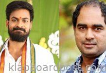 Krish-Vaishnav Tej movie title viral in social media