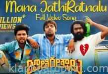 Mana Jathi Ratnalu Video Song