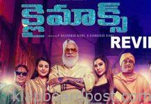 Climax Movie Review