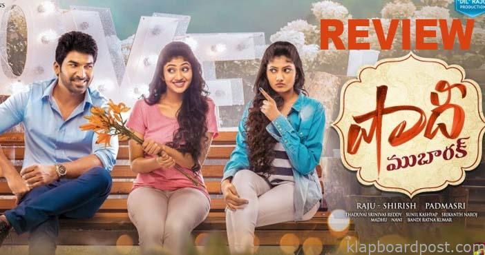 Review - Shaadi Mubarak - A rom-com that fails to sizzle