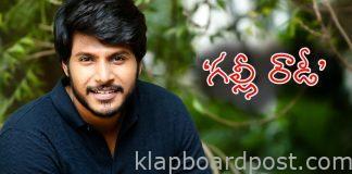 Sandeep Kishan new movie Gully Rowdy