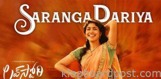 Saranga Dariya becomes a dance anthem for the youth