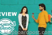 Tellavarithe Guruvaram Review - It lacks basic effect