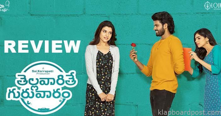 Tellavarithe Guruvaram Review