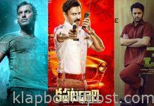 Tollywood- These much-hyped films flopped badly