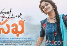 Will Keerthy Suresh make a comeback with Good Luck Sakhi?