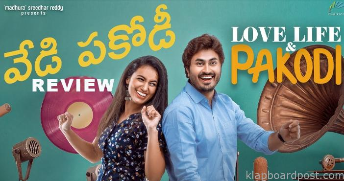 Review - Love Life and Pakodi - A spineless romance