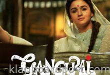 Alia Bhatt Gangubai Kathiawadi Telugu Teaser