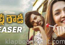 Gully Rowdy Movie Teaser