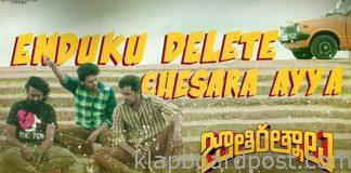 Jathi Ratnalu movie Deleted Scenes