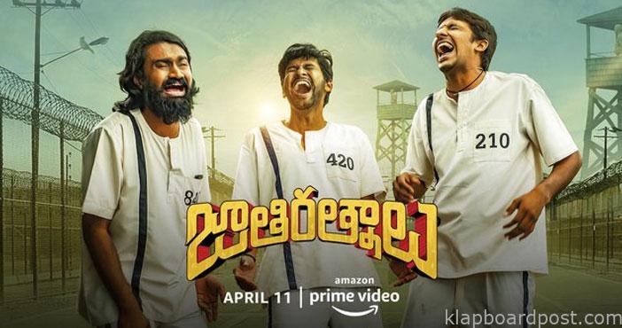 Jathi Ratnalu on Amazon Prime Videos From April 11th