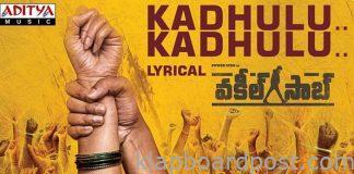 Kadhulu Kadhulu Song from Vakeel Saab