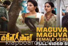 Maguva Maguva Female Version Video Song | Vakeel Saab​​​