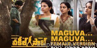 Maguva Maguva Female Version Video Song | Vakeel Saab
