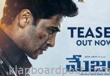 Major Movie Teaser | Adivi Sesh, Sobhita