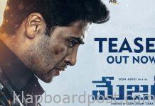 Adivi Sesh Major Movie Teaser launched