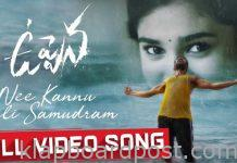Full Video Song From Uppena​​