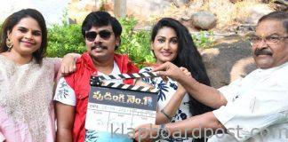 Sampoornesh Babu New Movie 'Pudingi No. 1'