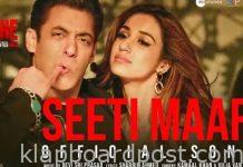 Seeti Maar Video Song From Radhe Movie