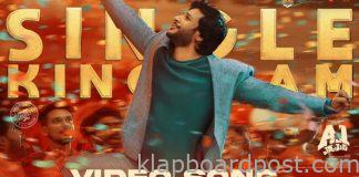 Single Kingulam Video Song From A1 Express