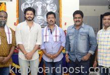 Anand Devarakonda Highway Movie Pooja Ceremony