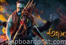 Balayya moves Akhanda's release to September